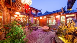 Cloud Boutique Resort - Naxi Style Shop