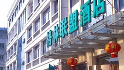 GreenTree Alliance Nantong Rugao Jiuhua Town Government Hotel