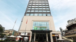 Holiday Inn Express Chengdu Xindu