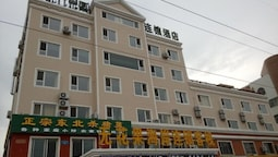 Weihai Fig Boutique Inn