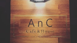 AnC Guesthouse - Hostel