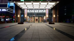 Holiday Inn Express Liuyang Development Zone, an IHG Hotel