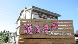 Dragon House B&B