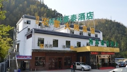 GreenTree Inn Huangshan TangKou Town Scenic Spot South Gate Transfer C