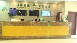 GreenTree Inn HeFei BinHu New District Exhiibition Centre Quanhe Road