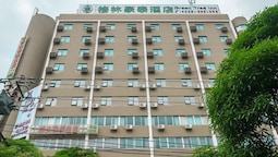 GreenTree Inn Nanning Qingxiu District DongGe Hotel