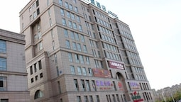 GreenTree Alliance Nantong Development District Zhuxing Town Hotel