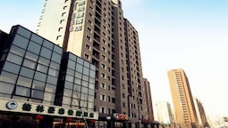 GreenTree Inn Tianjin Wuqing District West Yongyang Road Florentia Vil