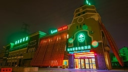 GreenTree Inn Nantong Chongchuan District Middle Changjiang Road Expre