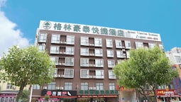 GreenTree Inn Luoyang Luolong District University City Zhangheng Stree