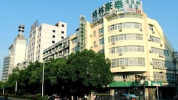 Vatica HuangShan Tunxi District Tunxi Old Street Railway Station Hotel