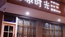Jiangnan Impression Theme Hostel