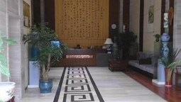 Guiyang Zijin No. 1 Mansion Holiday Hotel