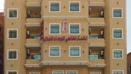 Al-Fanar Global Inn & Hotel Suites 1