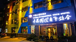 Zhangjiajie Comma Travel Hotel
