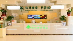 GreenTree Inn Wuhu Fangte Four Phase Wanchun Fortune Plaza Hotel