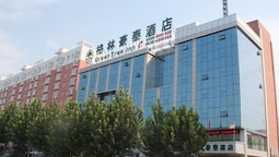 GreenTree Inn Liaocheng Chiping East Huixin Road Business Hotel
