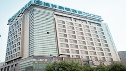 GreenTree Inn Taizhou Jingjiang Jiangping Road Shanghai City Business