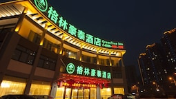 GreenTree Inn TaiZhou JingJiang ZhongZhou Road Sunshine International