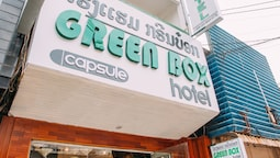 Green Box Hotel - Hostel
