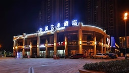 YUNXI ART THEME HOTEL
