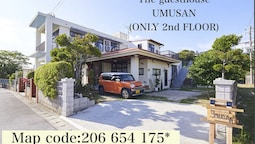 THE GUESTHOUSE UMUSAN