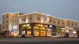 Farha International for Furnished units