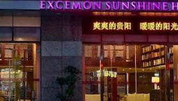 Exemon Sunshine Hotel