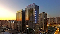 Luoyang Mehood Lestie Hotel Sport Center