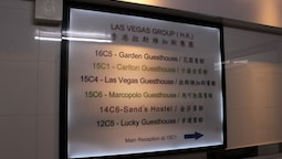 Las Vegas Guest House - Carlton Group of Hostels