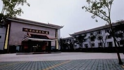 Lingxiu Hot Spring of Emei Mountain