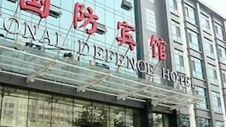 National Defence Hotel