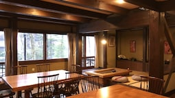 The Guest House Japan Hakuba