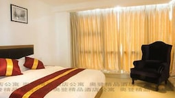 Aocheng Boutique Apartment Hotel