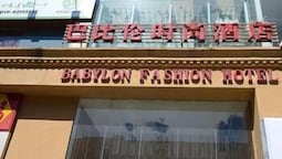 Babylon Fashion Hotel