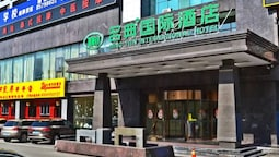 Ming Tien International Hotel