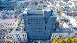 Holiday Inn Express Harbin Nangang