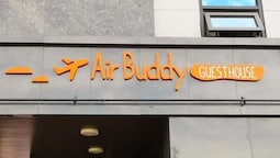 Airbuddy Guesthouse - Hostel