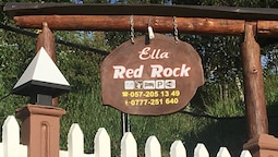 Ella Red Rock
