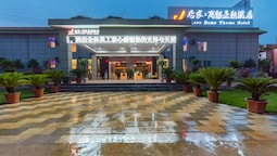 Love Home Theme Hotel Kunming Airport