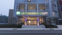 Holiday Inn Express Liyang Huafu