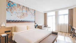 Atour Hotel Nanjing Road Small White Building Tianjin