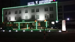 K Business Hotel