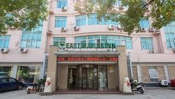 East Maples Inn (Wuxi Vocational Education Park Branch)
