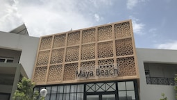 Maya Beach Hotel - All Inclusive