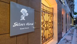 Silver Horse Boutique Hotel