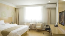 GreenTree Inn Jinan Yaoqiang Airport Airport Road Business Hotel