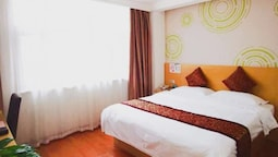GreenTree Inn Tianjin Xiqing District Xiuchuan Road Sunshine 100 Expre