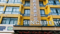 Yiwu Anchan Business Hotel