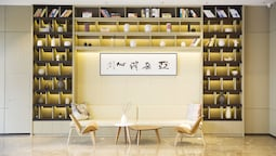 Atour Hotel Changjiang North Road Wuxi